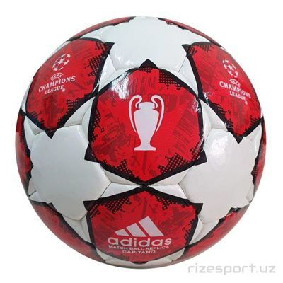 Футбольный мяч Adidas Match Ball Replica Capitano